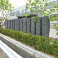 環境事業本部 石柱(目隠し石) インド黒(割肌)・縁石 G603(割肌)
